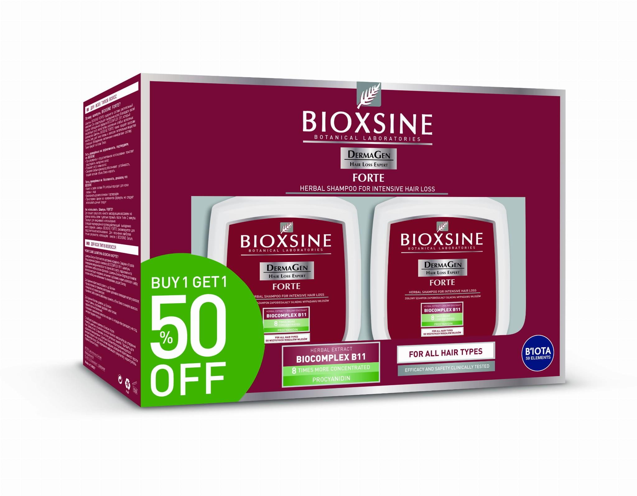 bioxsine dermagen forte szampon przeciw wypadaniu włosów